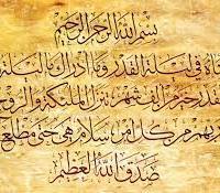 TINGKATAN IBADAH MALAM LAILATUL QADAR